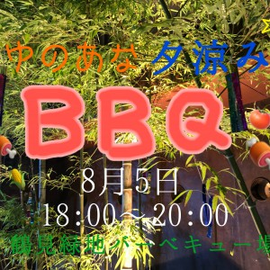 3FAE61AB-B745-4253-AA86-93B600F1D582