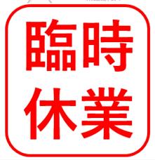 C100C929-FCD9-4867-B322-8025EEAFA90B