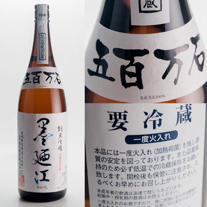 墨廼江 五百万石 純米吟醸 1800ml