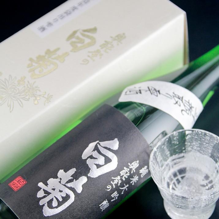 奥能登の白菊 純米大吟醸 斗瓶取り雫酒 720ml