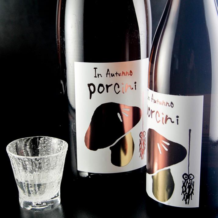 三井の寿 『Porcini(ポルチーニ)』秋 純吟 ひやおろし