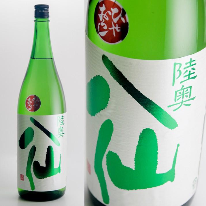 陸奥八仙 緑ラベル 特別純米ひやおろし 1800ml