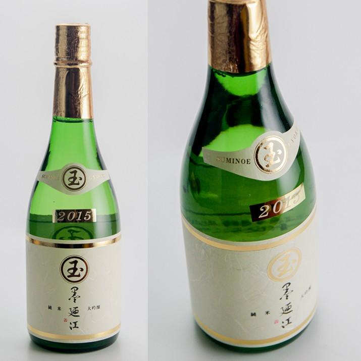 墨廼江 『玉(ぎょく)』 純米大吟醸原酒 720ml