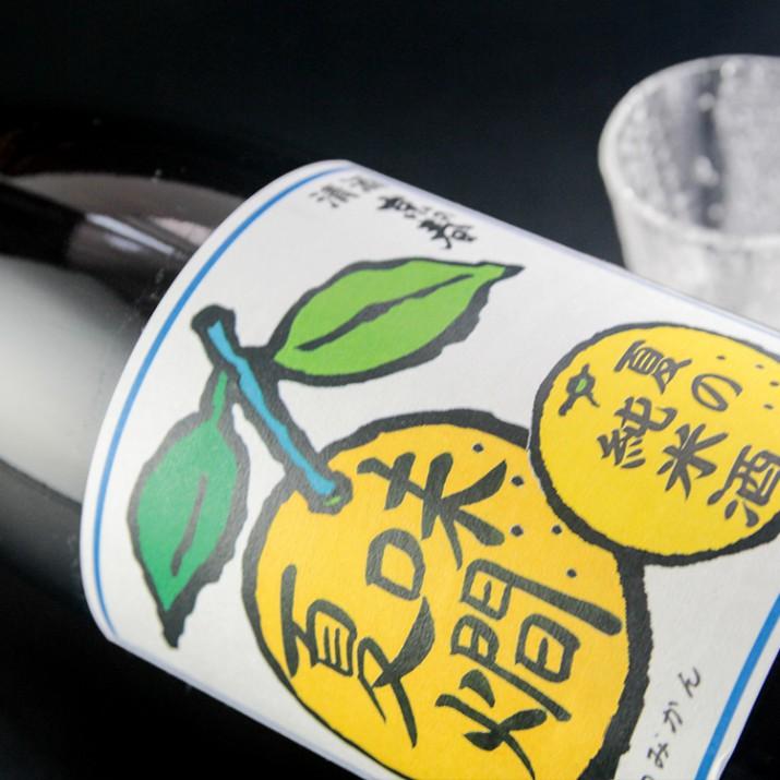京の春 『夏味燗(なつみかん)』 純米 一回火入れ 1800ml