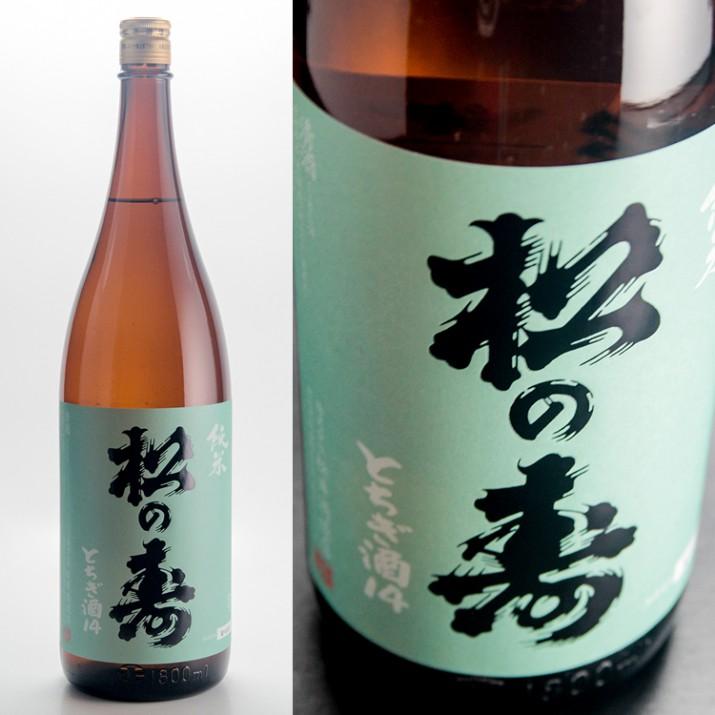 松の寿 純米 とちぎ酒14 1800ml