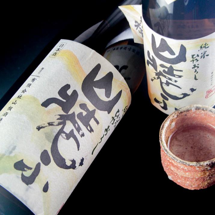 日置桜 純米 『山装う』
