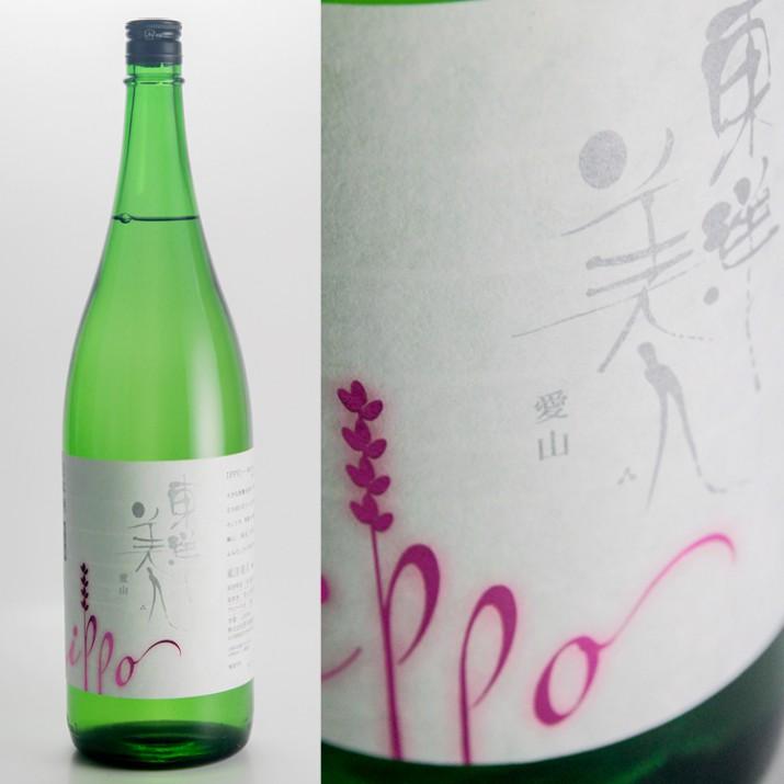 東洋美人 『IPPO -原点からの一歩-』 愛山 1800ml