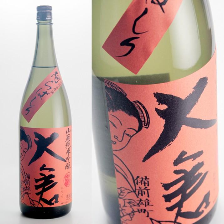 大倉 山廃純米吟醸 あらばしり 26BY 1800ml
