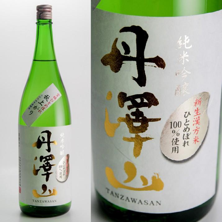 丹澤山 純米吟醸 新生漢方米「ひとめぼれ」秋上がり