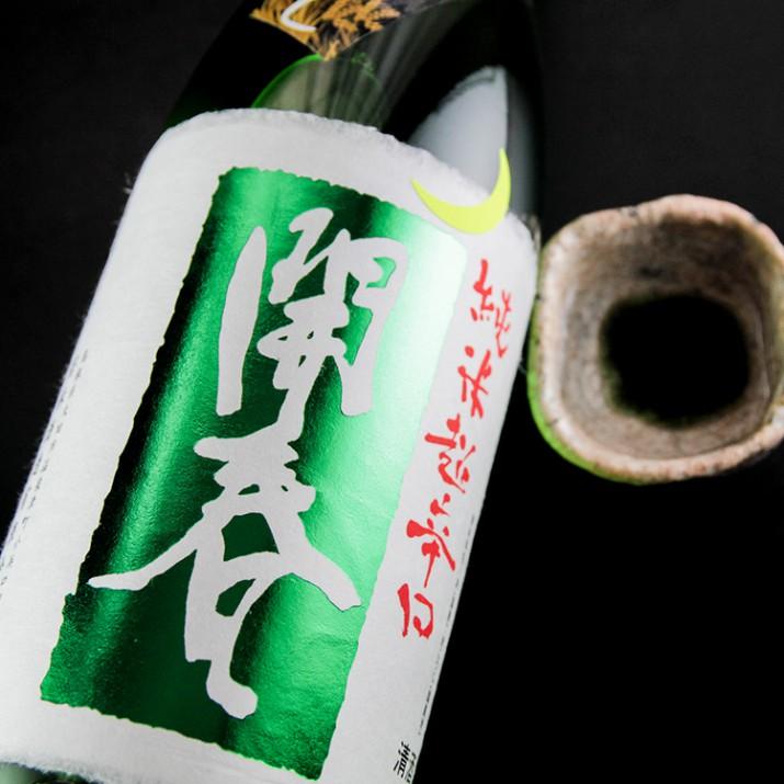 開春 純米超辛口 神の舞ひやおろし 1800ml