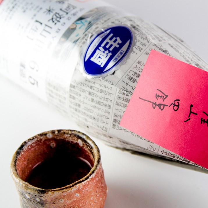 長珍 『阿波山田錦65』 純米無濾過生原酒
