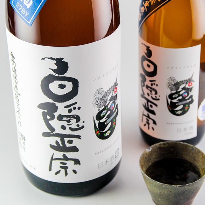 白隠正宗 誉富士純米生原酒 27BY
