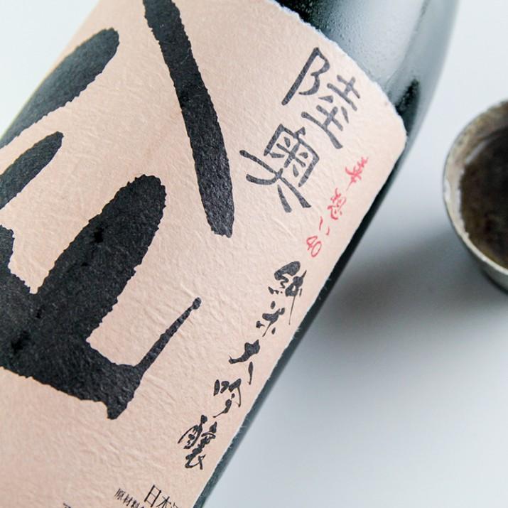 陸奥八仙 華想い40 純米大吟醸
