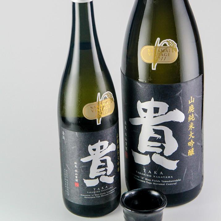貴 山廃純米大吟醸 -VINTAGE 2011-