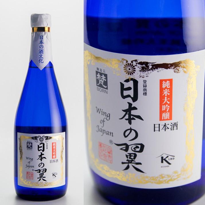 梵 『日本の翼』 長期氷温熟成純米大吟醸
