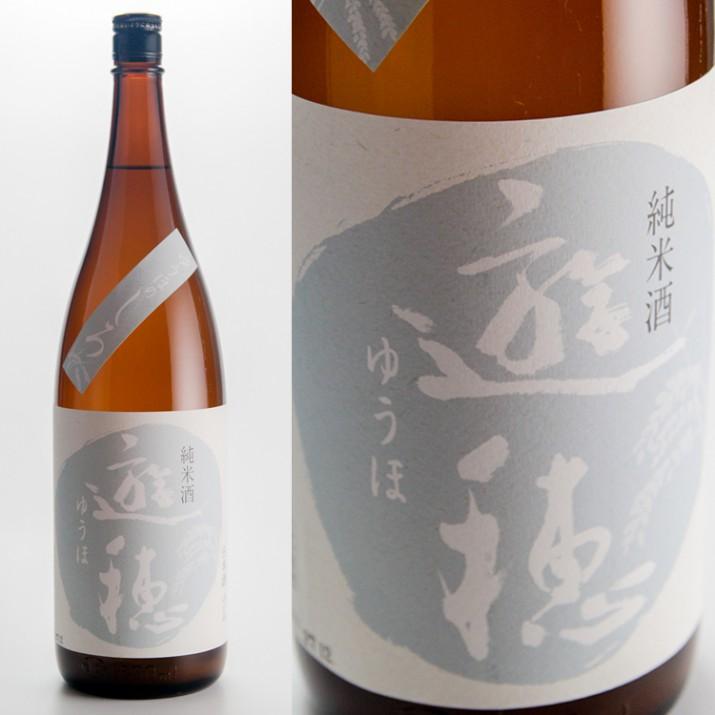 遊穂『ゆうほのしろ』純米 おりがらみ生原酒
