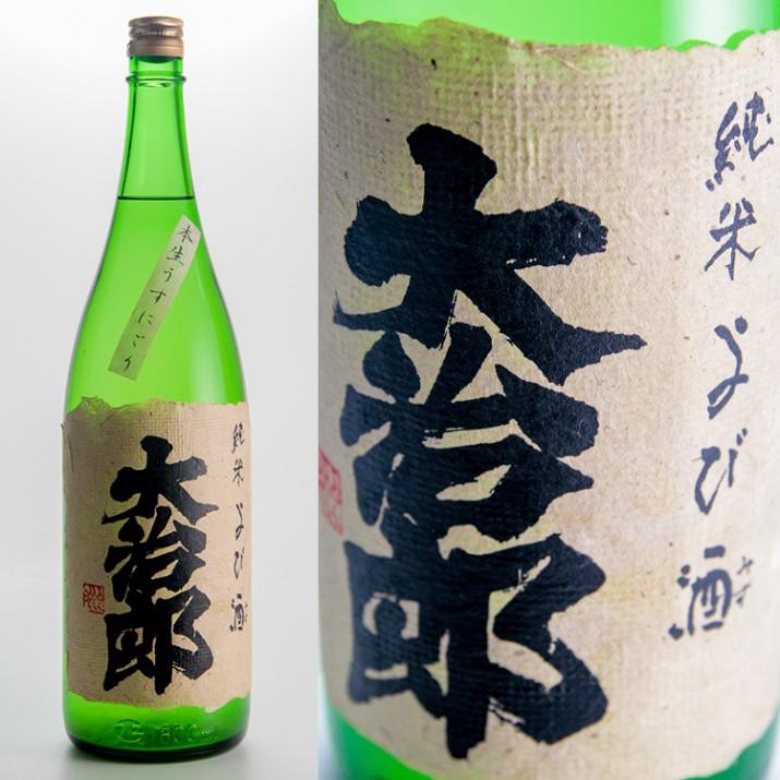 大治郎 『よび酒(みず)』 純米うすにごり生酒