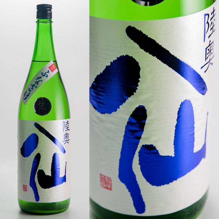 陸奥八仙 特別純米(青) ふなざけ 生原酒