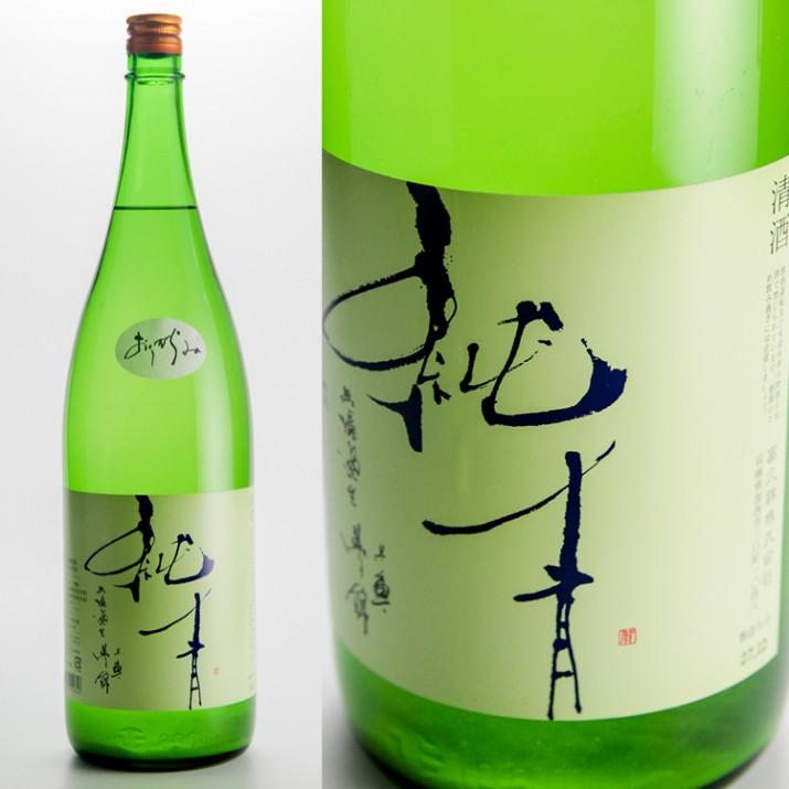富久錦『純青』純米 兵庫夢錦 おりがらみ生原酒