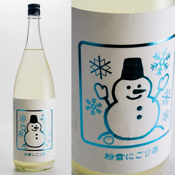いづみ橋 『粉雪にごり』 純米吟醸 うすにごり生原酒