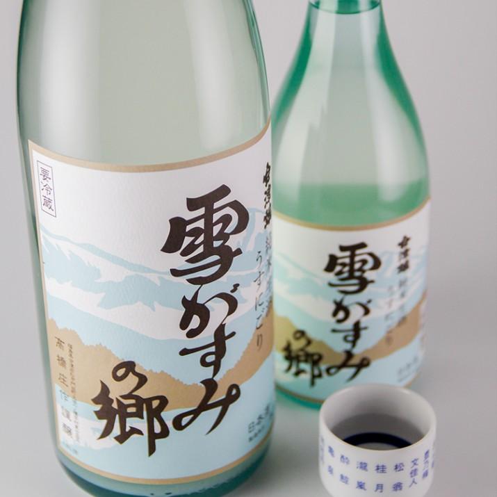 会津娘 『雪がすみの郷』 純米生酒うすにごり