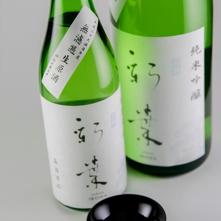 大倉『彩葉 -IROHA-』純米吟醸 生原酒