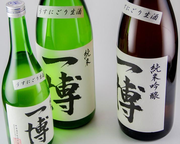 kazu800-2