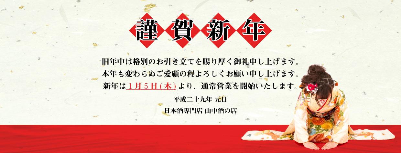 new_year1240