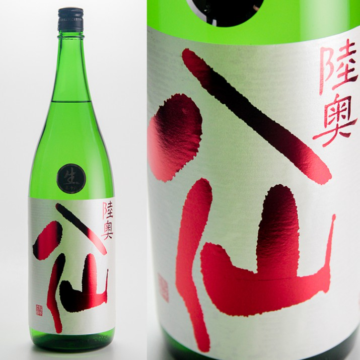 陸奥八仙 特別純米 赤ラベル 生原酒