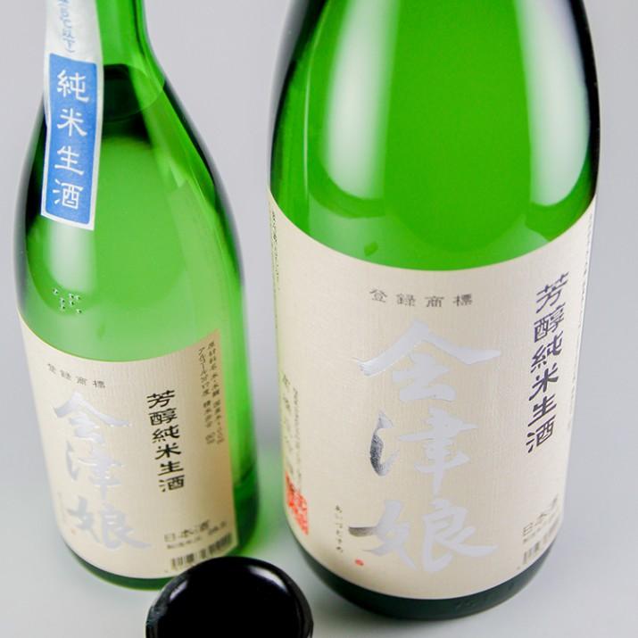 会津娘 芳醇純米生酒