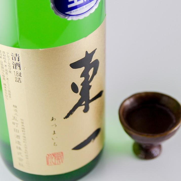 東一 純米山田錦64% 生酒