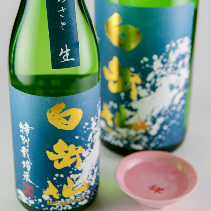 白岳仙 『特別栽培米 吟のさと』 純米吟醸生