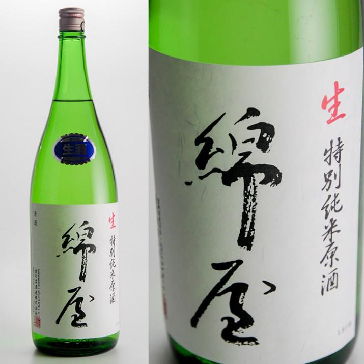 綿屋 特別純米 トヨニシキ 生原酒
