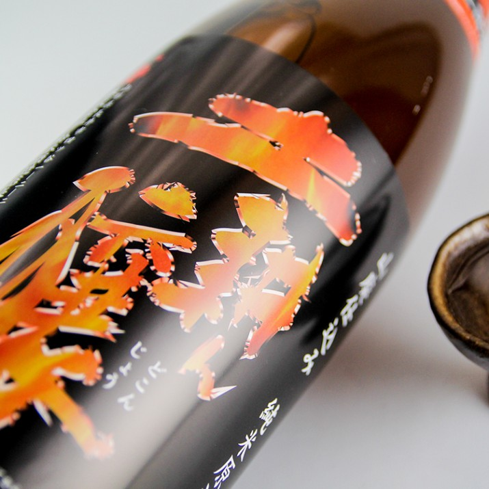 磐城壽 『土耕ん醸(どこんじょう)』 山廃純米原酒生詰