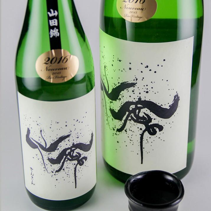 モダン仙禽 山田錦 生原酒