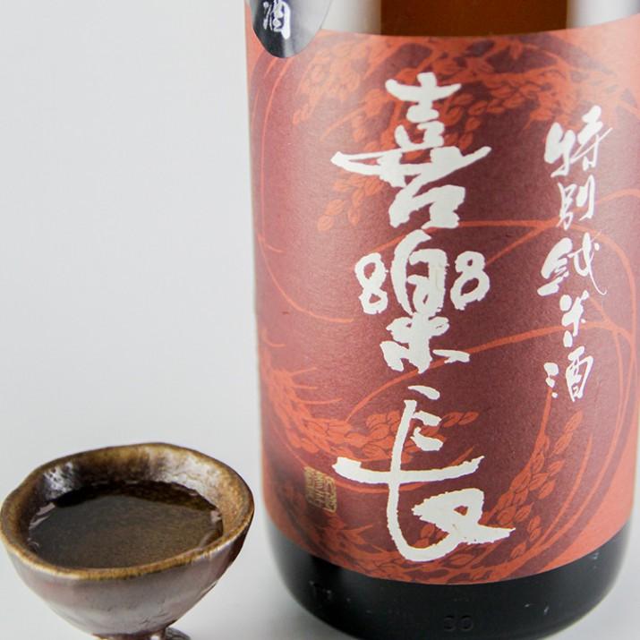 喜楽長 滋賀渡船 特別純米生原酒