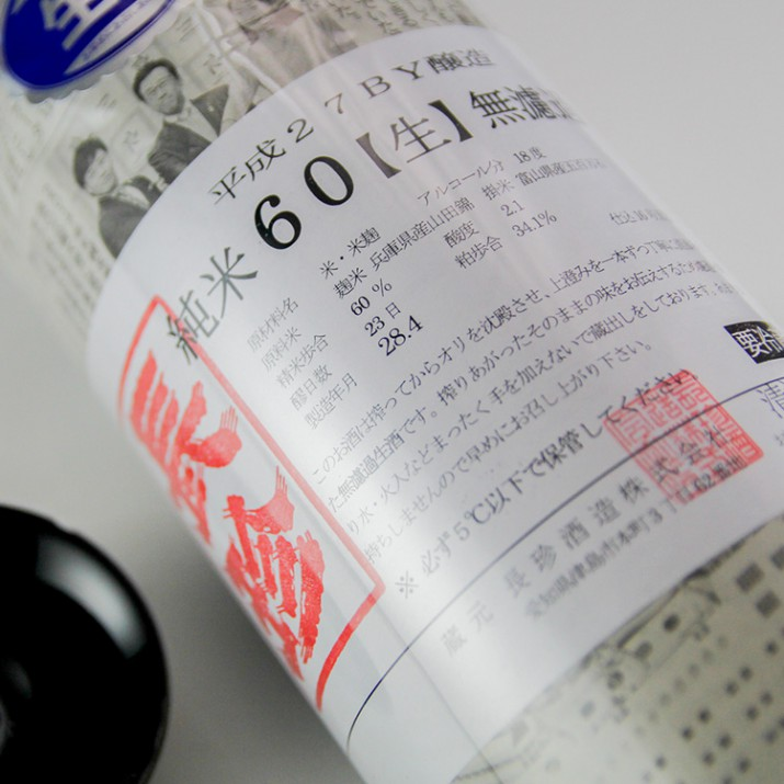 1262-750-3