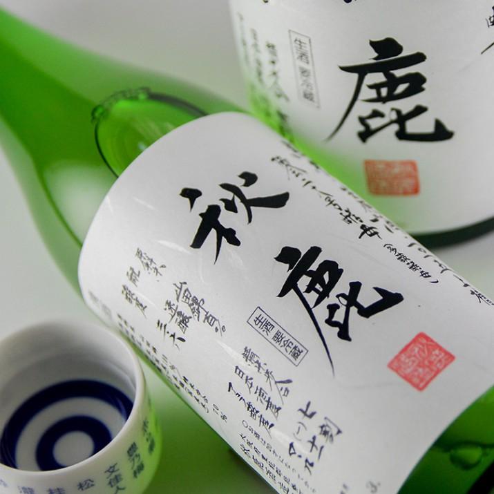 秋鹿 『協会28号多酸酵母』 純米生原酒 一年熟成