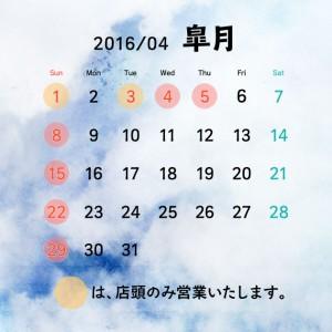Calendar201605
