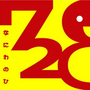 728_logo