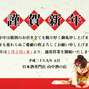 new_year640