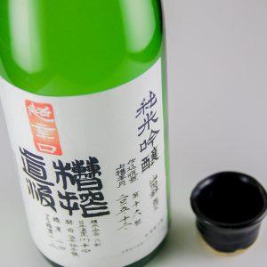 tyoukara_750-2