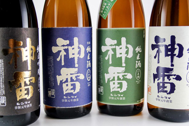 Yamanaka sake no mise